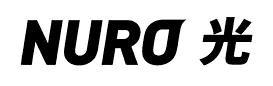 NURO光の提供エリア