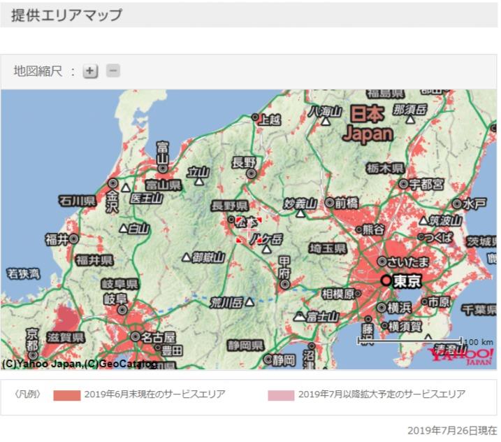 提供エリア |Wireless City Planning