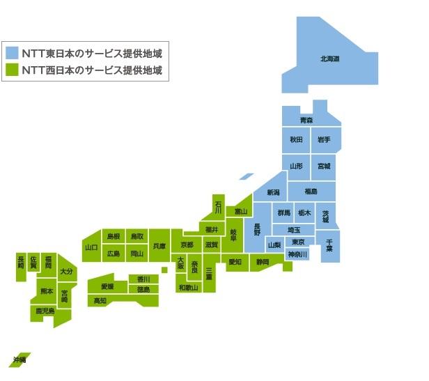 NTT東日本・西日本エリアマップ